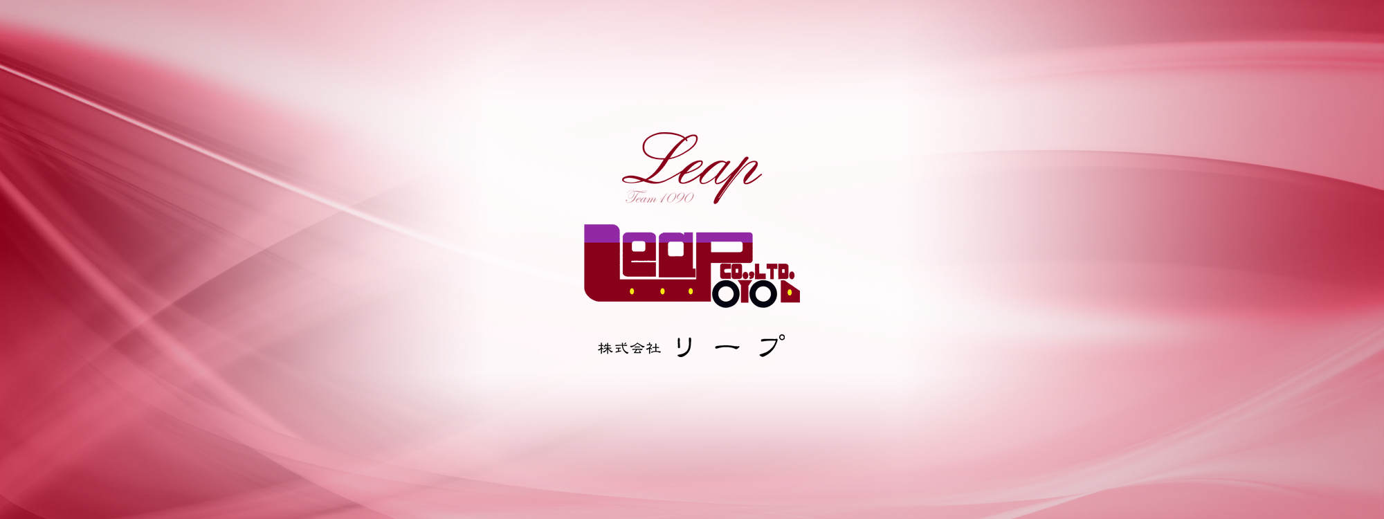pc_teaser_01_01