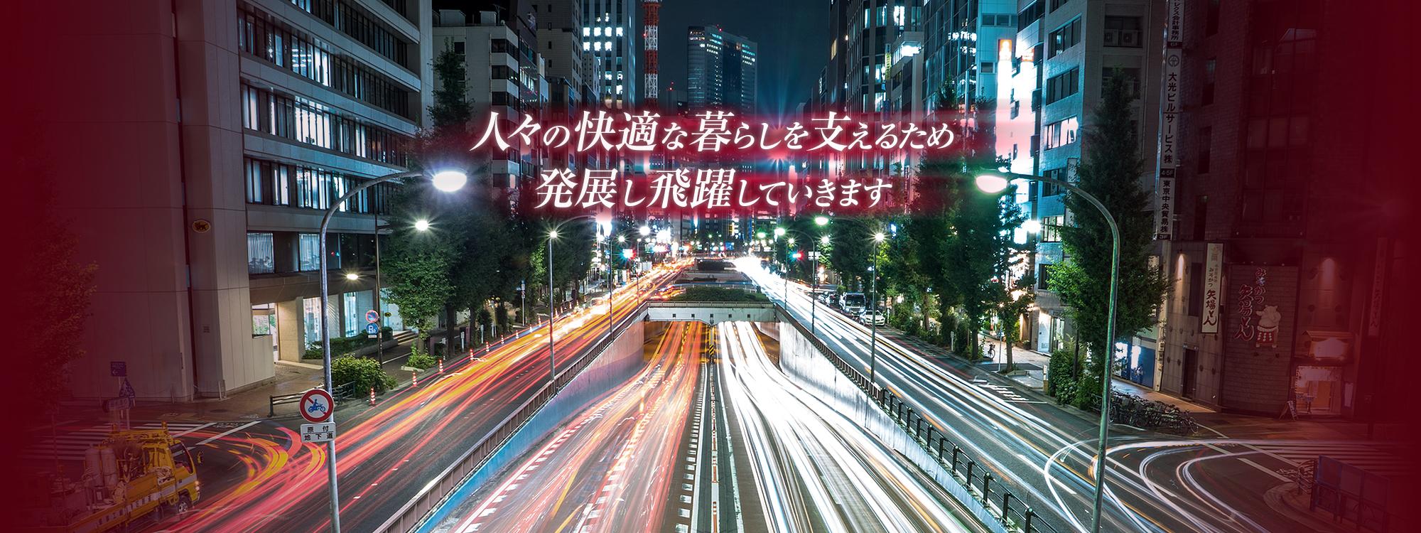 pc_teaser_01_02